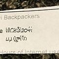 Flaming Kiwi Backpackers(10).jpg