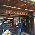 Fergburger (1).JPG