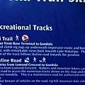 Tiki Trail and Skyline Gondola (22).JPG