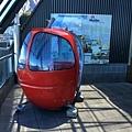 Tiki Trail and Skyline Gondola (37).JPG
