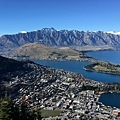 Tiki Trail and Skyline Gondola (38).JPG