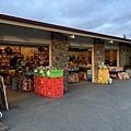 John's Fruit Stall (3).JPG