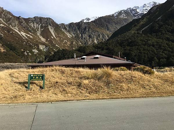 YHA Mt Cook (7).JPG
