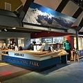 Mt Cook NP Visitor Center (9).JPG