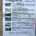 Te Anau街頭巷尾 (10).JPG