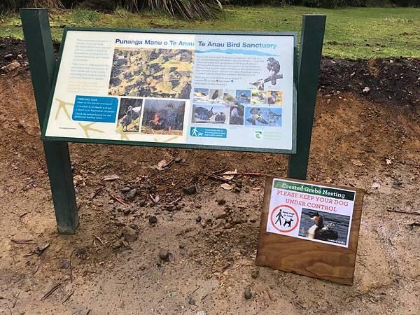 Wildlife Park (1).JPG