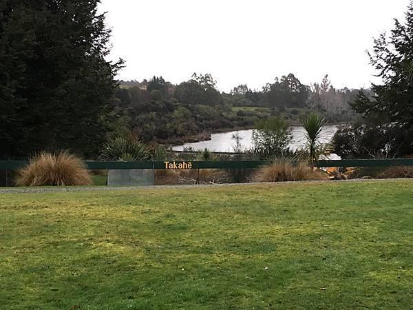 Wildlife Park (7).JPG