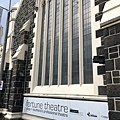Fortune Theatre (1).JPG