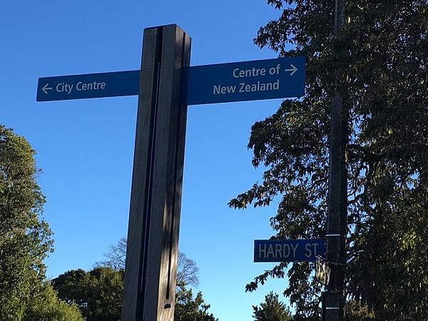 Centre of NZ (2).JPG