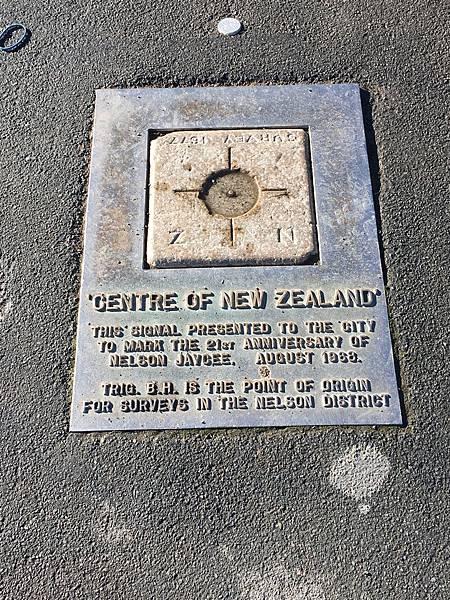 Centre of NZ (19).JPG