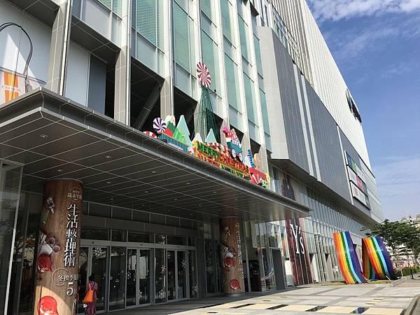 南紡購物城 (2).JPG