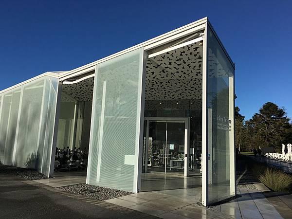 Christchurch Botanic Gardens (11).JPG