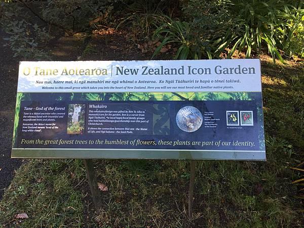 Christchurch Botanic Gardens (44).JPG