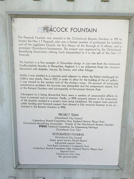 Christchurch Botanic Gardens (57).JPG