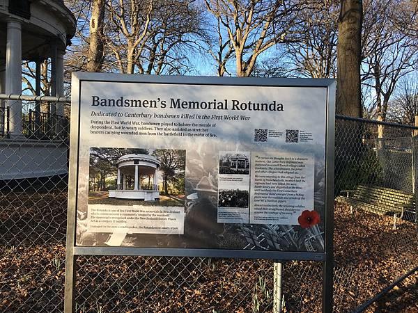 Christchurch Botanic Gardens (71).JPG