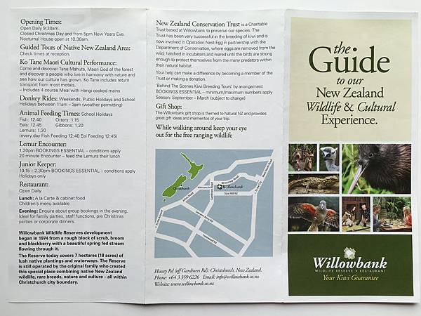 Willowbank Wildlife Reserve (1).JPG
