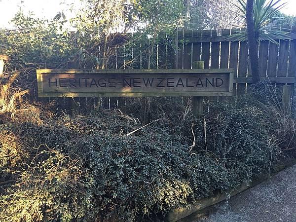Willowbank Wildlife Reserve (24).JPG