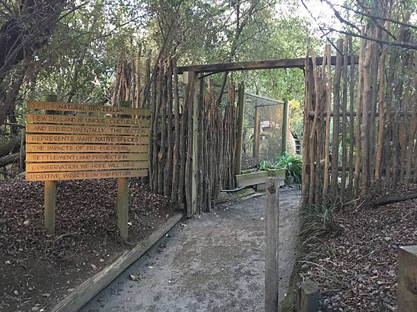 Willowbank Wildlife Reserve (37).JPG