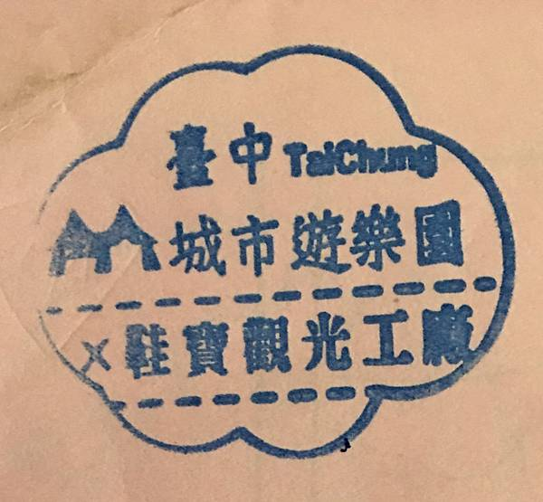 鞋寶觀光工廠 (47).jpg