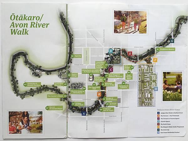 Avon River (1).JPG