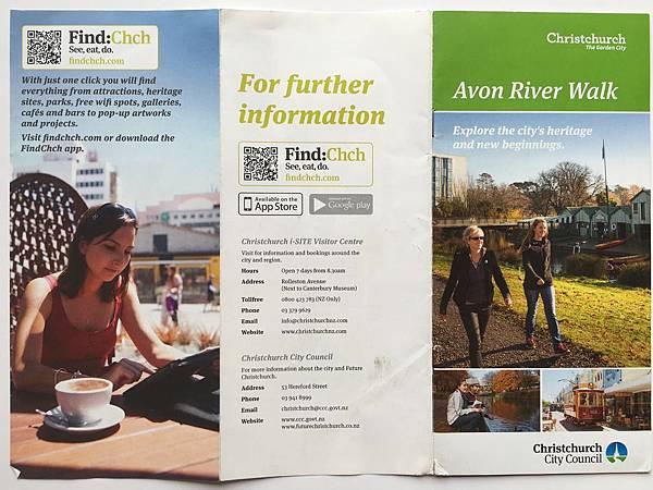 Avon River (2).JPG