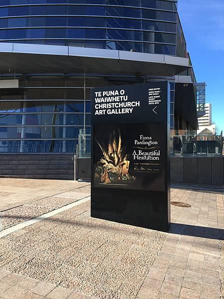 Christchurch Art Gallery (2).JPG