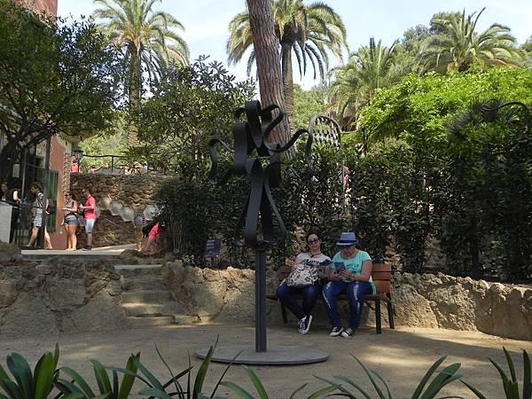 Casa Museu Gaudí (3).JPG