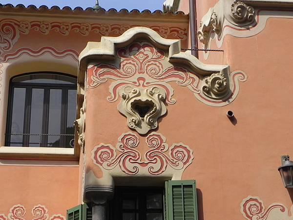 Casa Museu Gaudí (4).JPG