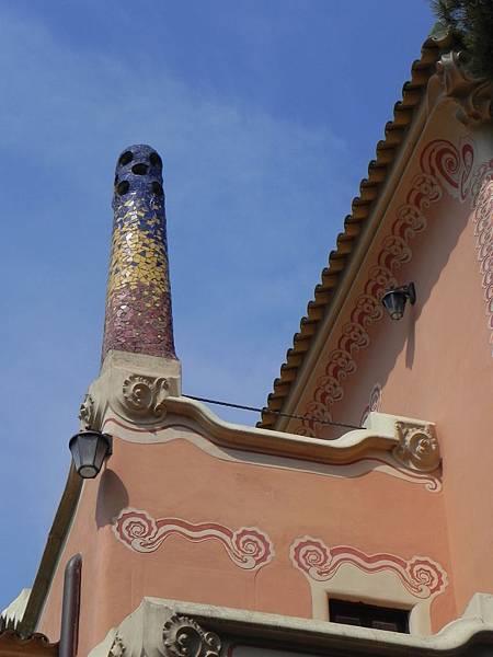 Casa Museu Gaudí (5).JPG
