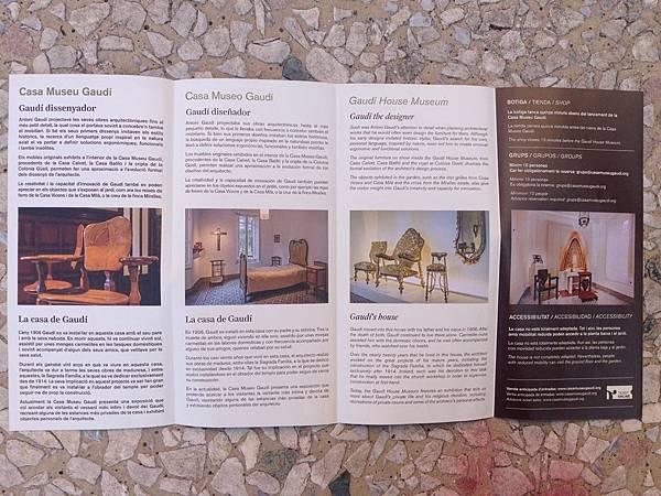 Casa Museu Gaudí (42).JPG