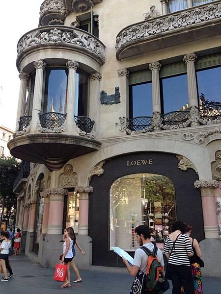 Casa Lleo Morera (2).JPG