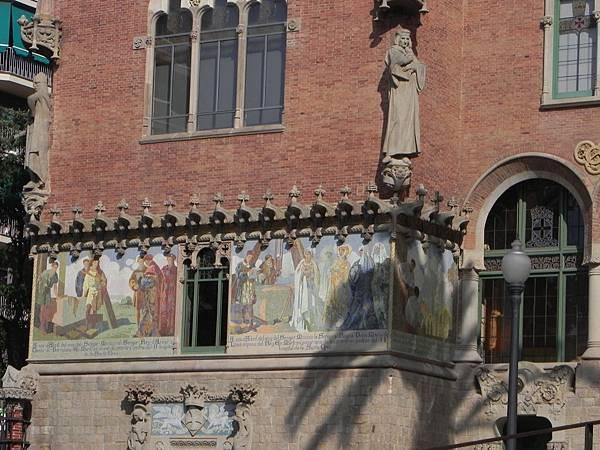 Hospital de la Santa Creu i de Sant Pau  (5).JPG