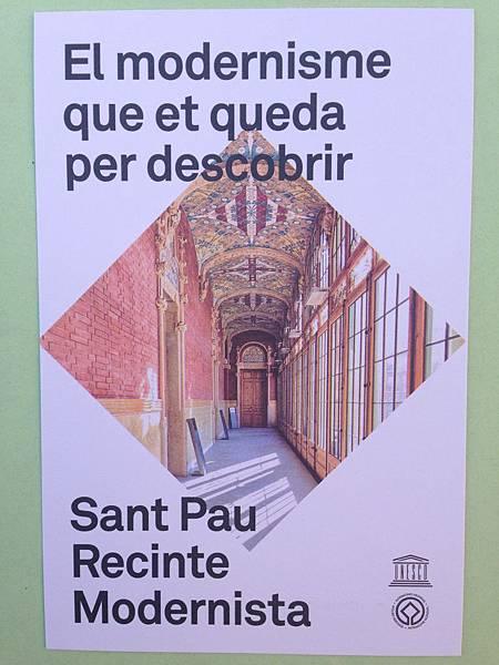 Hospital de la Santa Creu i de Sant Pau  (63).JPG