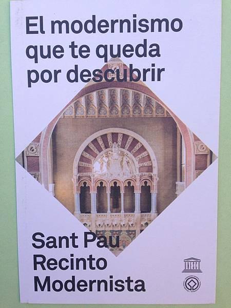Hospital de la Santa Creu i de Sant Pau  (65).JPG