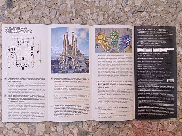Sagrada Família (1).JPG