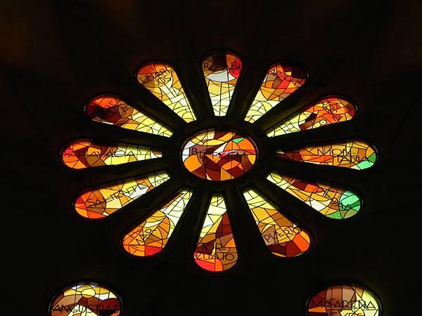 Sagrada Família (29).JPG