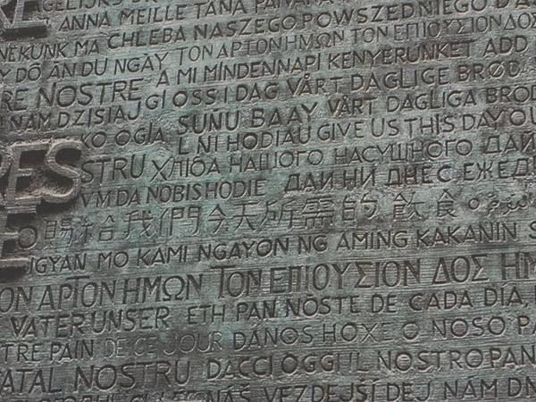 Sagrada Família (35).JPG