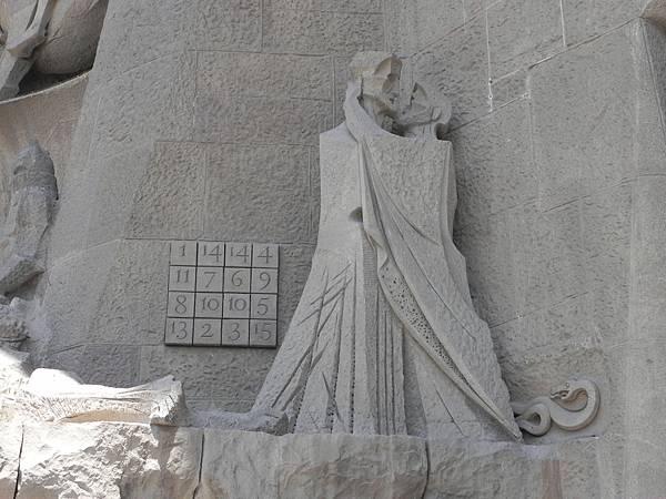 Sagrada Família (54).JPG