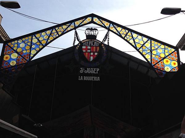 Mercat de Sant Josep (2).JPG