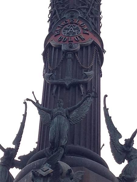 Monumento a Colom (4).JPG