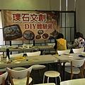 璞石文鎮DIY (13).JPG