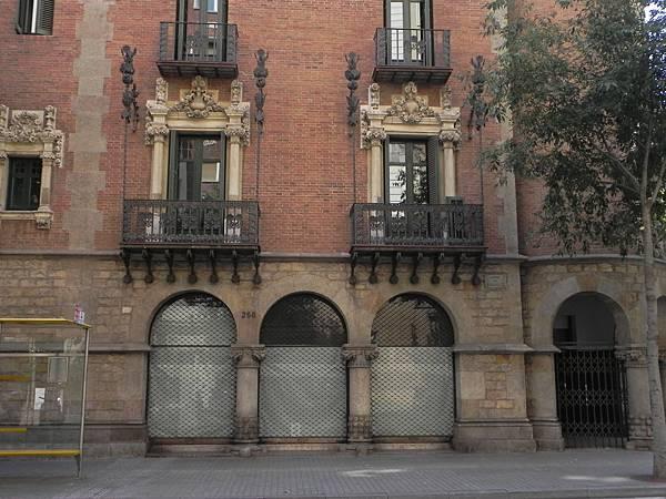Casa Terrades  (8).JPG