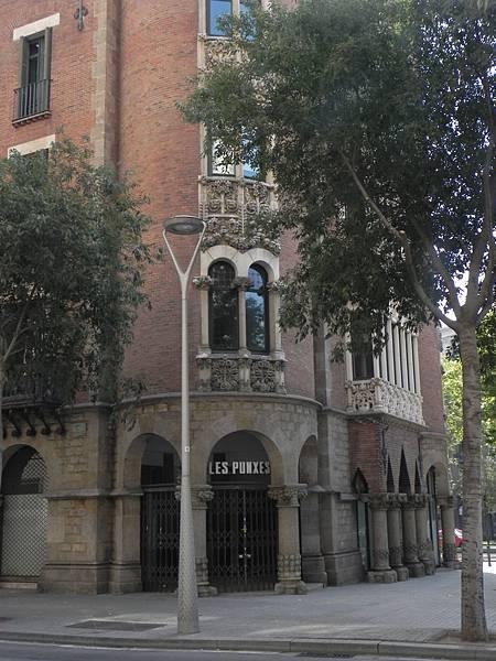 Casa Terrades  (9).JPG