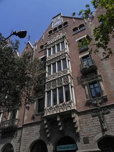 Casa Terrades  (11).JPG