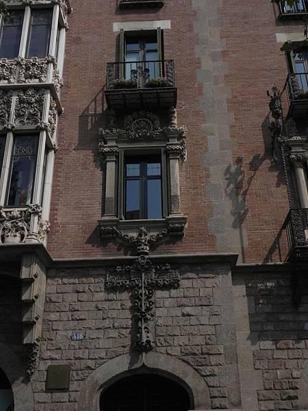 Casa Terrades  (13).JPG