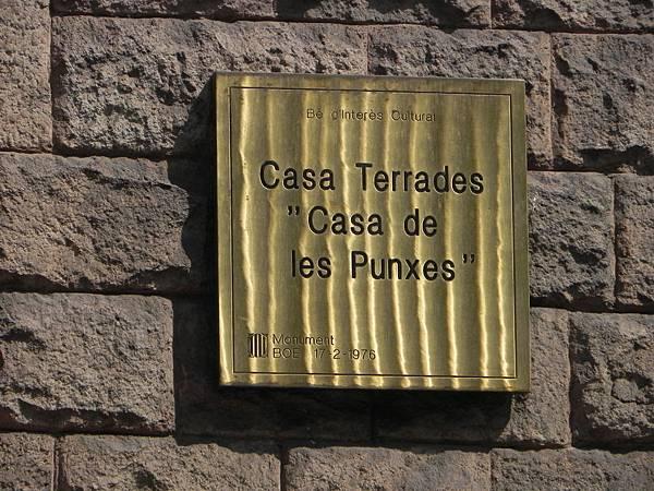 Casa Terrades  (15).JPG