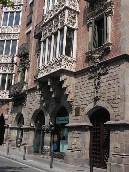 Casa Terrades  (17).JPG