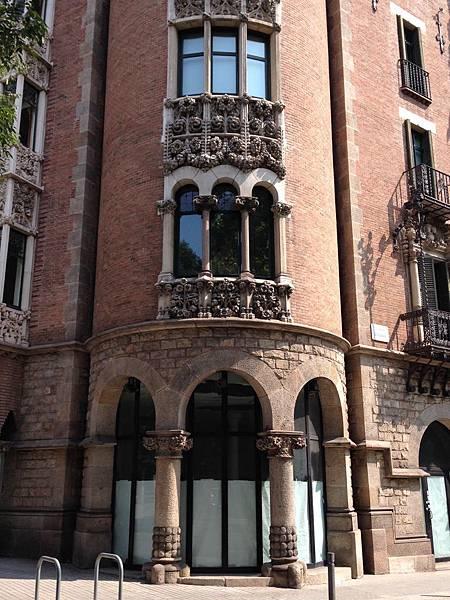 Casa Terrades  (20).JPG