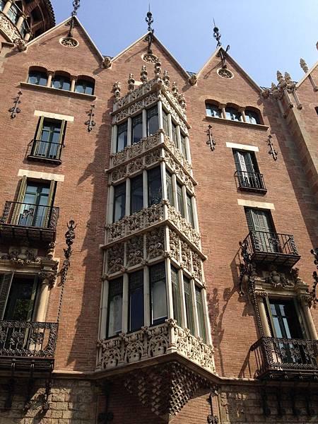Casa Terrades  (22).JPG