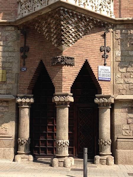 Casa Terrades  (23).JPG